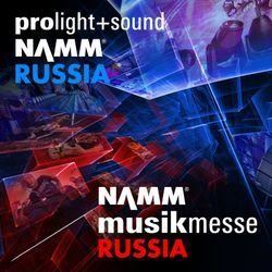 Contactica приглашает на выставку Prolight + Sound NAMM RUSSIA