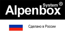 Alpenbox-System