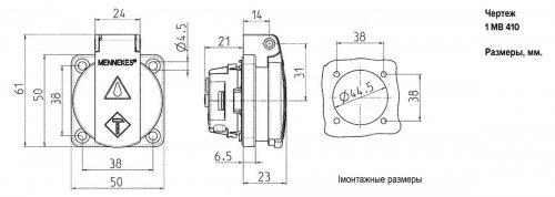 11012 Розетка панельная 16A 2P.+E 230V SCHUKO (черный) Mennekes